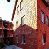 Гостевой дом Кристалл в Агое