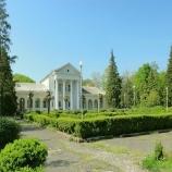 Пансионат Буревестник для отдыха в Вишневке