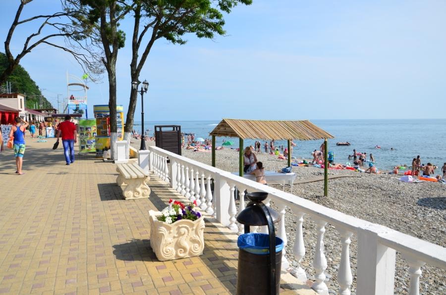 радостно вардане пляж картинки изолированных