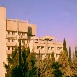 Внешний вид пансионата Дубна в Алуште
