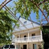 Гостевой дом Ксюша в Лоо