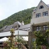 Гостиница Оазис в Архипо-Осиповке